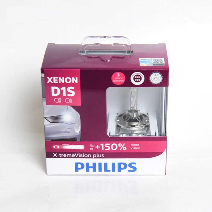 Bóng đèn xenon philip D1S